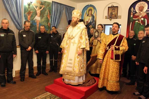 Митрополит Тверской и Кашинский Савва впервые провел праздничную литургию в ИК-1 УФСИН России по Тверской области