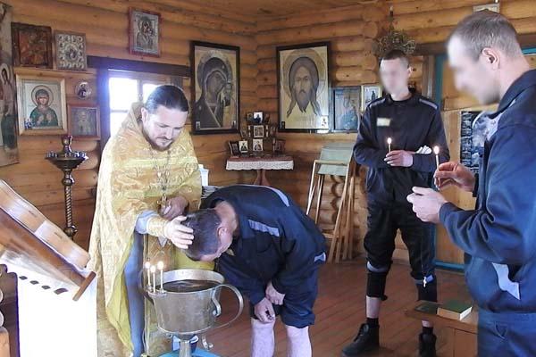 В ИК-4 УФСИН России по Тверской области крестились осужденные