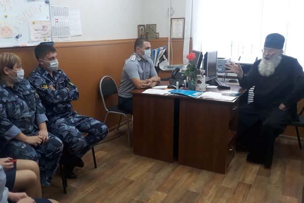 Отец Александр беседует с сотрудниками УИИ