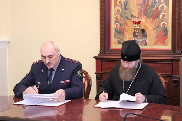 УФСИН России по Тверской области и Тверская епархия заключили соглашение о сотрудничестве
