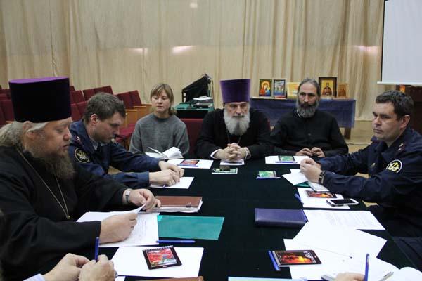 В УФСИН России по Тверской области прошел «круглый стол» с представителями традиционных религий