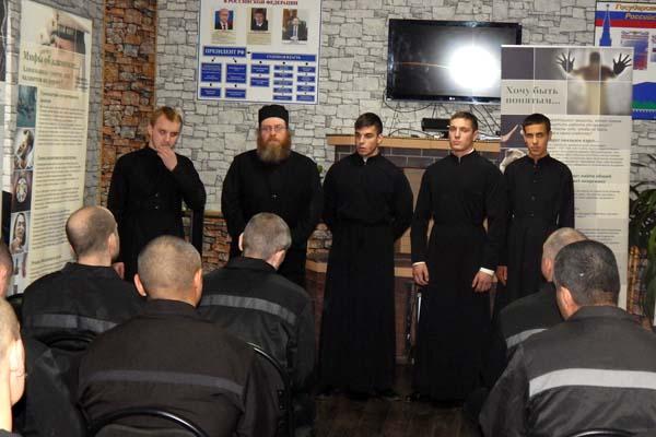 В ИК-6 УФСИН России по Тверской области побывали студенты-миссионеры